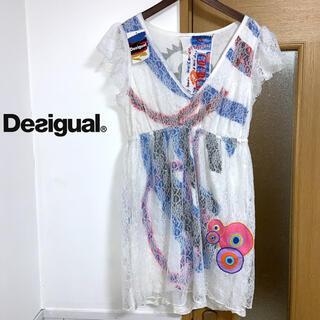 デシグアル(DESIGUAL)の新品 タグ付き desigual 上品 レース カジュアル ロゴ ワンピース(ひざ丈ワンピース)