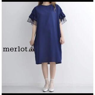 merlot - ワンピース