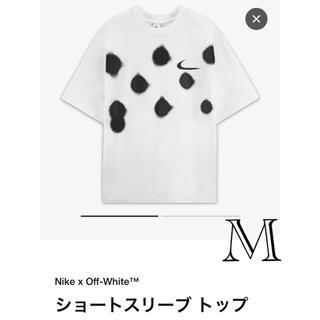 ナイキ(NIKE)のNike Off-White ショートスリーブトップ オフホワイト ナイキ(Tシャツ/カットソー(半袖/袖なし))