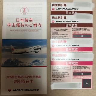 ジャル(ニホンコウクウ)(JAL(日本航空))の日本航空株主優待券 JAL株主優待券(その他)