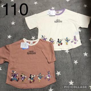 フタフタ(futafuta)のfutafuta 新品未使用 ミッキーフレンズ Tシャツセット(Tシャツ/カットソー)