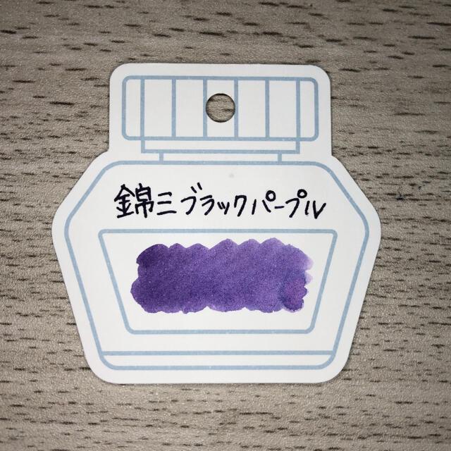 Sailor(セーラー)の🍀あみ★様 専用🍀 インテリア/住まい/日用品の文房具(ペン/マーカー)の商品写真