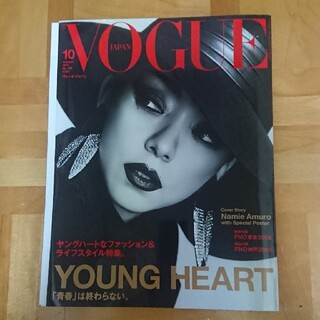 VOGUE JAPAN (ヴォーグ ジャパン) 2018年 10月号(ニュース/総合)