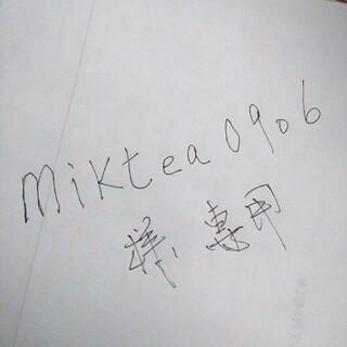 道の駅 きっぷ(miktea0906様専用)(印刷物)