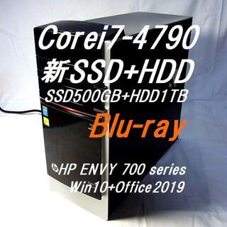 ヒューレットパッカード(HP)のHP ENVY 700シリーズ ブルーレイ(書込み対応)GTX660(4画面可)(デスクトップ型PC)