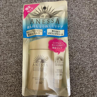 ANESSA - 新品☆アネッサ☆日焼け止めクリーム