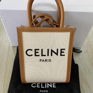 celine - セリーヌ バーティカル カバ ミニバッグ