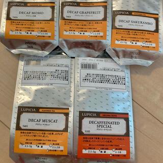 ルピシア(LUPICIA)のルピシア ノンカフェイン 5種 まとめ売り(茶)