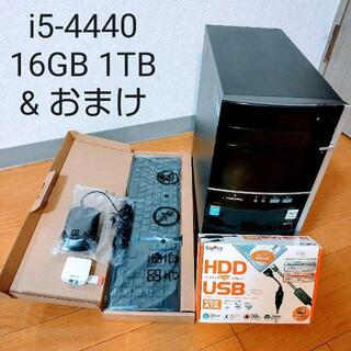 HP - 【メモリ多め】デスクトップ i5-4440 16GB 1TB ミニタワー
