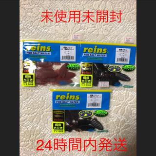 根魚フラット 3点セット 新品未使用  レインズ×デプス ブルフラット
