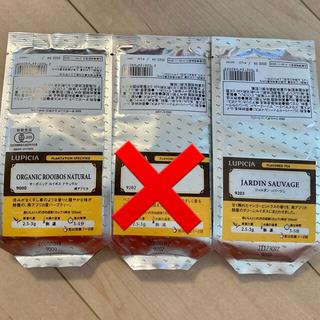 ルピシア(LUPICIA)のルピシア ルイボスティー 3種 まとめ売り(茶)