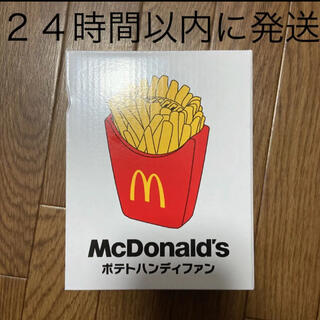 マクドナルド(マクドナルド)のマクドナルド 2021福袋 ハンディファン(ノベルティグッズ)