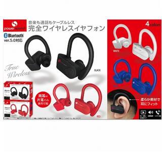 【カラーランダム】Bluetoothパワーサウンドイヤフォン TWS
