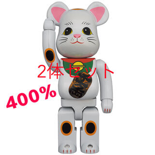 メディコムトイ(MEDICOM TOY)の【新品未開封様専用】BE@RBRICK 招き猫 白メッキ 発光 400%(その他)