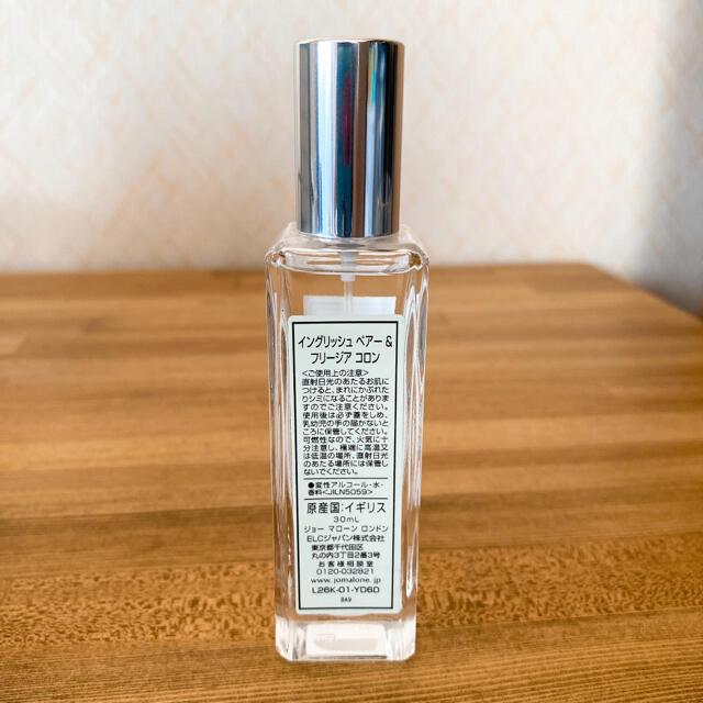 Jo Malone(ジョーマローン)のジョーマローン ロンドン イングリッシュペアー&フリージア コロン 30ml コスメ/美容の香水(香水(女性用))の商品写真