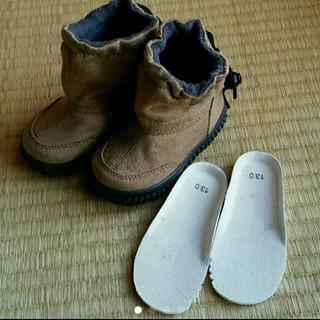 ムジルシリョウヒン(MUJI (無印良品))の無印良品 ブーツ 13.0(ブーツ)