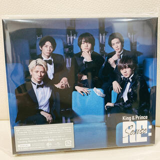 Johnny's - Re:sense(初回限定盤B)