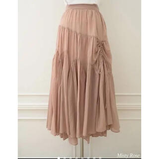 Her lip to Cotton-voile Skirt
