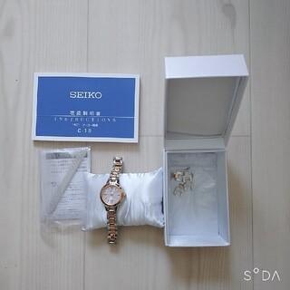 セイコー(SEIKO)の【セイコーウォッチ】腕時計(腕時計)