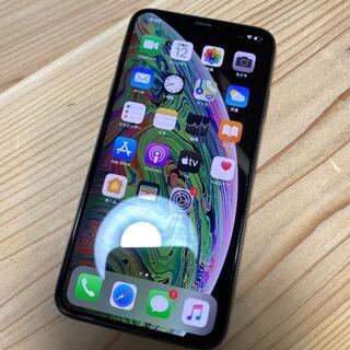 iPhone XS MAX Space Gray 256 GB SIMフリー(スマートフォン本体)