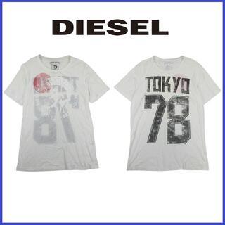 ディーゼル(DIESEL)のディーゼル DIESEL リバーシブル Tシャツ カットソー 日の丸 TOKYO(Tシャツ/カットソー(半袖/袖なし))