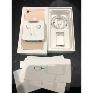 アイフォーン(iPhone)の新品未使用iPhone イヤホン 充電器(ヘッドフォン/イヤフォン)