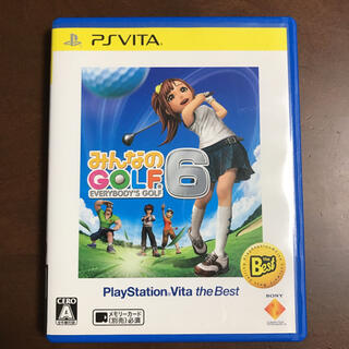 PlayStation Vita - みんなのGOLF 6 PlayStation Vita the Best
