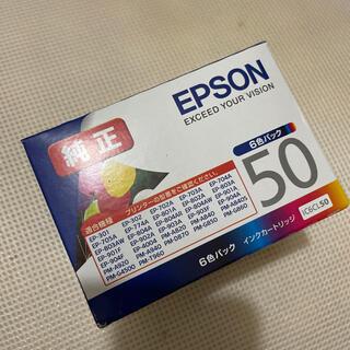 EPSON純正50インク(PC周辺機器)