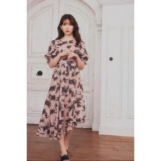 Herlipto Asymmetrical Floral Dress pinkM