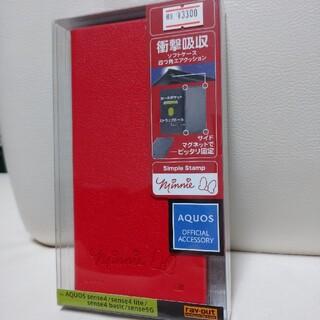 アクオス(AQUOS)の携帯ケース 手帳型 ミニー AQUOS(Androidケース)