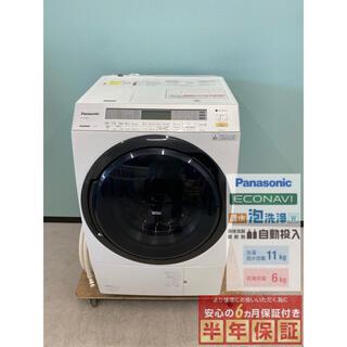 Panasonic - パナソニックドラム式洗濯機 2018年製 NA-VX8800L 自動洗剤投入