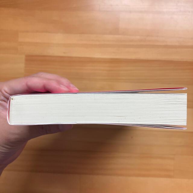 俺ル-ル! 自閉は急に止まれない エンタメ/ホビーの本(人文/社会)の商品写真