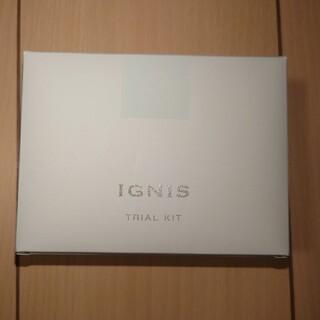 イグニス(IGNIS)のALBION IGNIS トライアルキット(サンプル/トライアルキット)