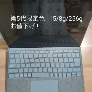 Microsoft - 値下げsurface pro5 i5/8G/SSD256G限定色ペンつき