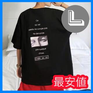 メンズ Tシャツ ビックシルエット L 春 夏 半袖 オーバーサイズ 韓国 人気