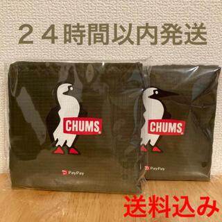 CHUMS - 【非売品】CHUMS☆チャムス コラボ エコバッグ