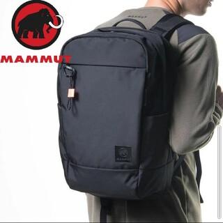 Mammut - MAMMUT マムート リュック Xeron エクセロン 25L