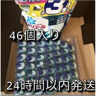 アリエール ジェルボール 部屋干し用 46個 超ジャンボサイズ 詰め替え(洗剤/柔軟剤)