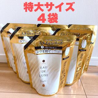 レノア オードリュクス  スタイルイノセント 詰替 特大600ml ×4(洗剤/柔軟剤)