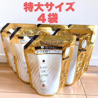 レノアオードリュクス  スタイルイノセント 詰替 特大600ml ×4(洗剤/柔軟剤)