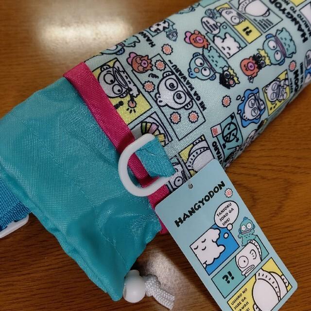 サンリオ(サンリオ)の新品 ハンギョドン ペットボトルホルダー 保冷 ハンギョドン エンタメ/ホビーのおもちゃ/ぬいぐるみ(キャラクターグッズ)の商品写真