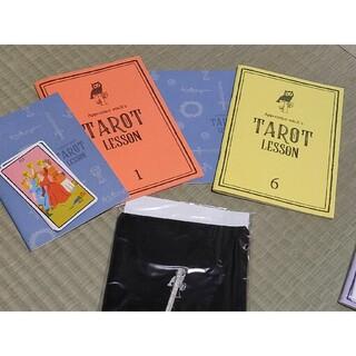 フェリシモ(FELISSIMO)のフェリシモ タロットカード 教材(趣味/スポーツ/実用)