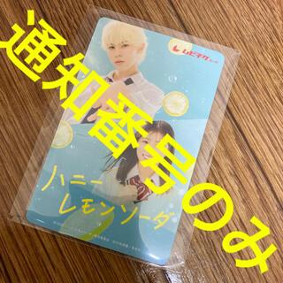 Johnny's - ハニーレモンソーダ ムビチケ