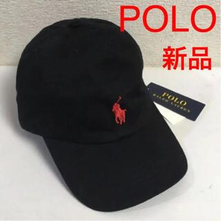 ポロラルフローレン(POLO RALPH LAUREN)の新品 ラルフローレン ロゴ キャップ 帽子 ブラック POLO ローキャップ(キャップ)