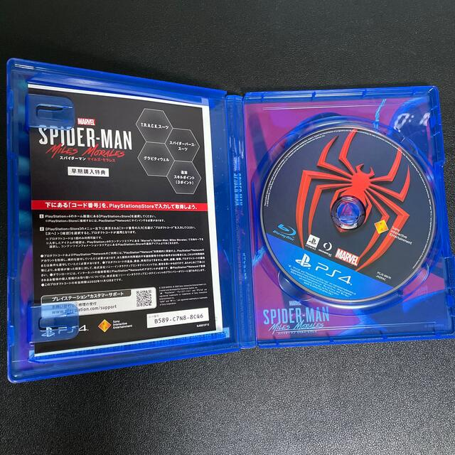 PlayStation4(プレイステーション4)のスパイダーマン マイルズモラレス エンタメ/ホビーのゲームソフト/ゲーム機本体(家庭用ゲームソフト)の商品写真