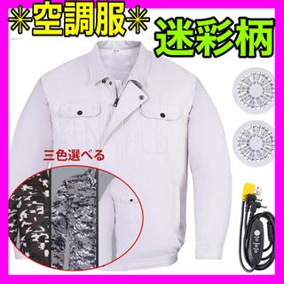 空調服 空調作業服 ベスト 空調服 綿 超軽量 超静音 9枚羽根