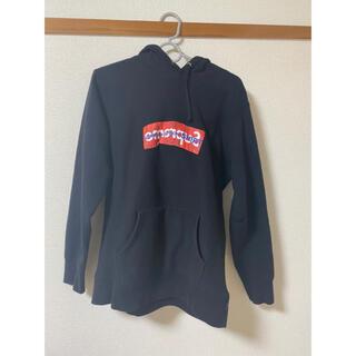 Supreme - supreme cdg box logo hooded sweatshirt