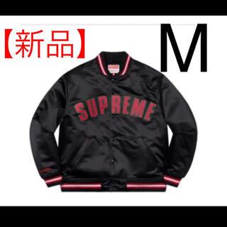 シュプリーム(Supreme)のSupreme Satin Varsity Jacket(ブルゾン)