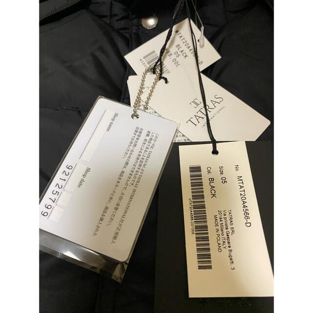 TATRAS(タトラス)のタトラス BOESIO ボエシオ ダウンジャケット サイズ5 ブラック メンズのジャケット/アウター(ダウンジャケット)の商品写真
