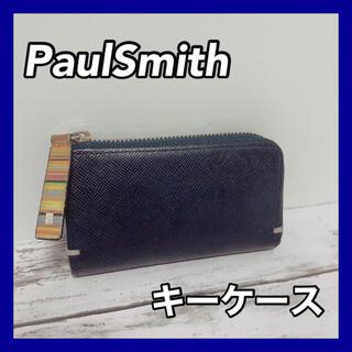 Paul Smith - Paul Smith ポールスミス キーケース 正規品